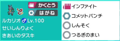 f:id:kouha1020:20200901052856p:plain