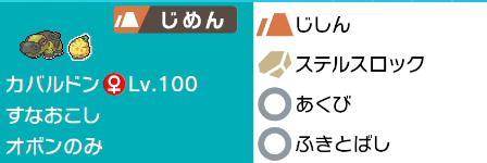 f:id:kouha1020:20201201060418p:plain