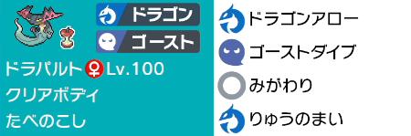 f:id:kouha1020:20201201062233p:plain