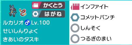 f:id:kouha1020:20201201062645p:plain