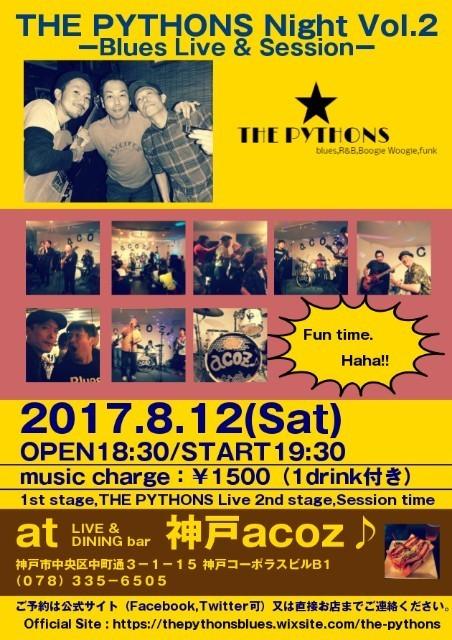 f:id:kouhei-lovinson:20170704225259j:plain