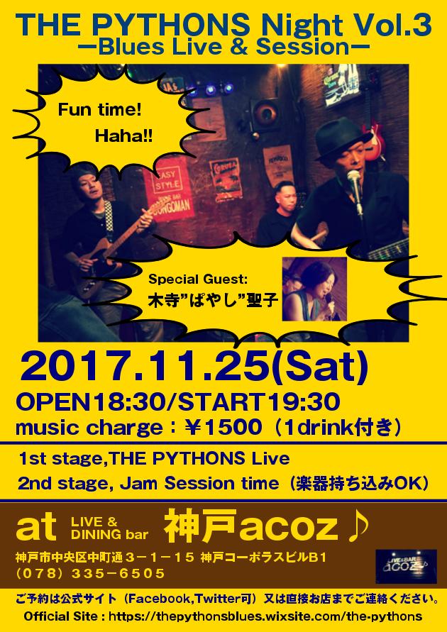 f:id:kouhei-lovinson:20171114204816p:plain