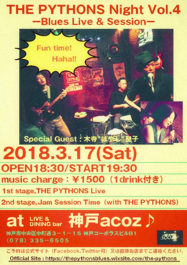 f:id:kouhei-lovinson:20180106195230p:plain