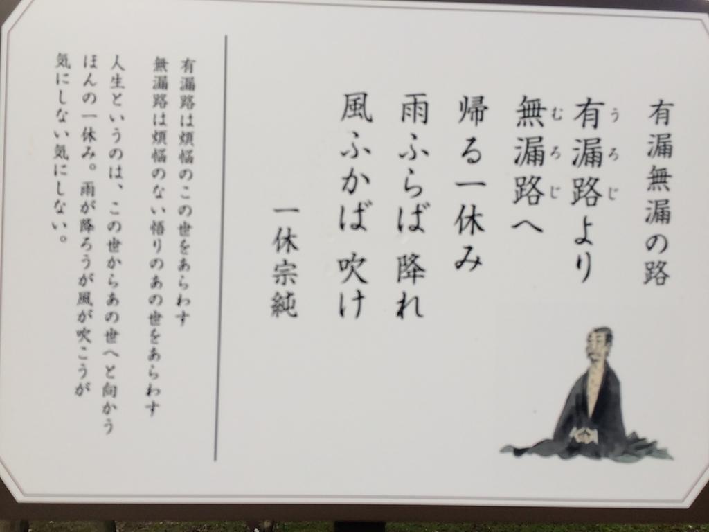 f:id:kouhei-s:20181216155544j:plain