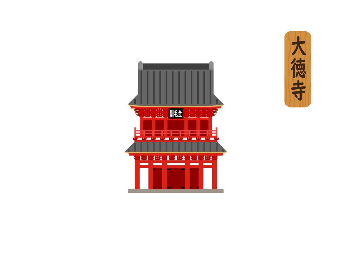 f:id:kouhei-s:20201211201416j:plain