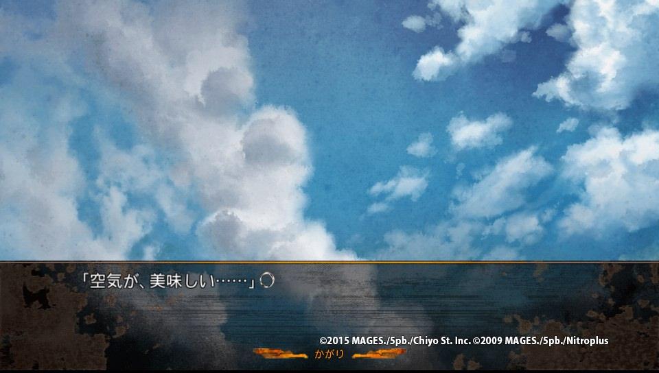 f:id:kouhei1994127:20160811182043j:plain