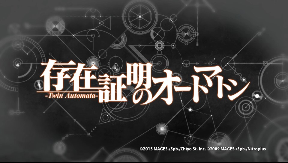 f:id:kouhei1994127:20160829211328j:plain