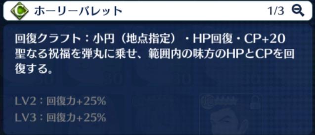 f:id:kouhei1994127:20160914004042p:plain