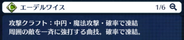 f:id:kouhei1994127:20160914012153p:plain