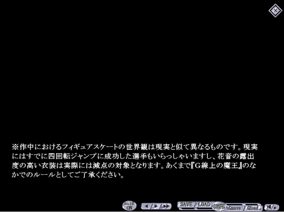 f:id:kouhei1994127:20160921144545p:plain