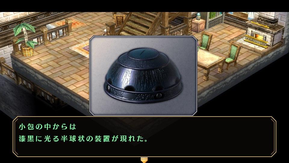f:id:kouhei1994127:20161113212102j:plain