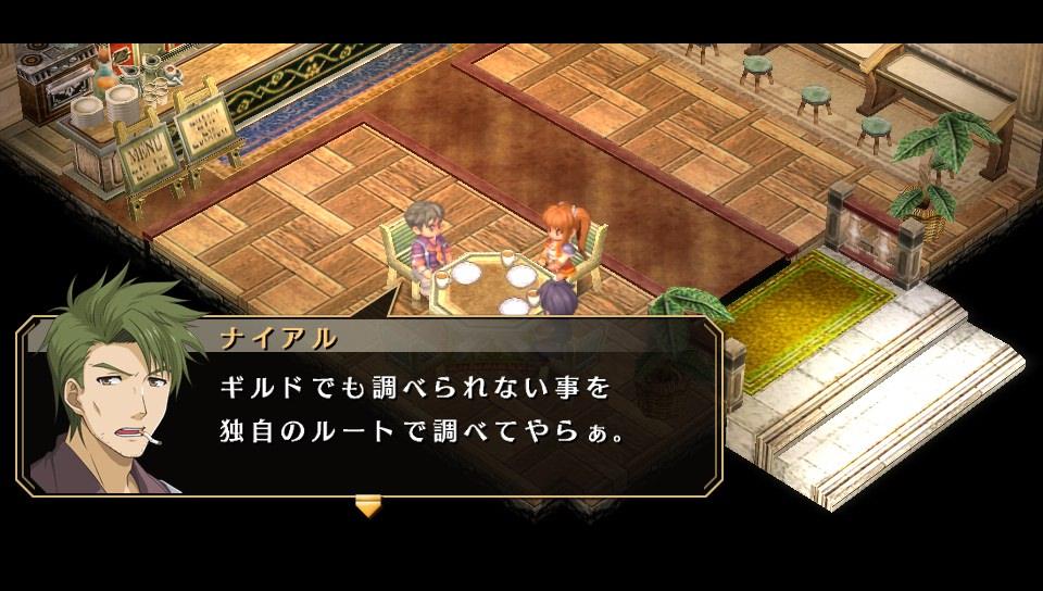 f:id:kouhei1994127:20161127145040j:plain