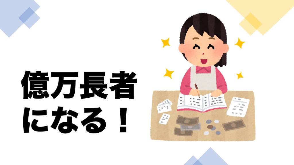 f:id:kouhei_ito:20200319110449p:plain