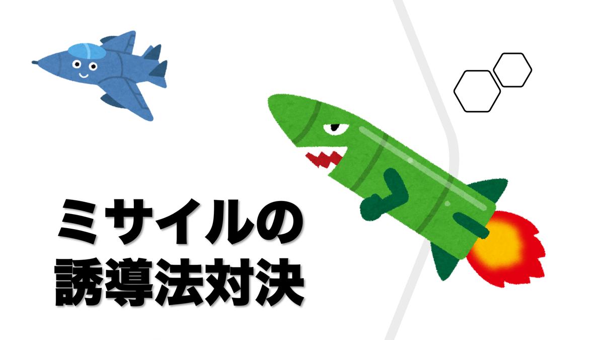 f:id:kouhei_ito:20200320143443p:plain