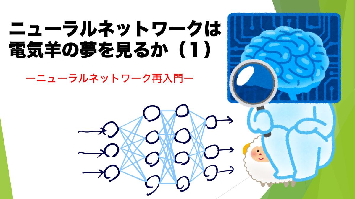 f:id:kouhei_ito:20200322193015p:plain