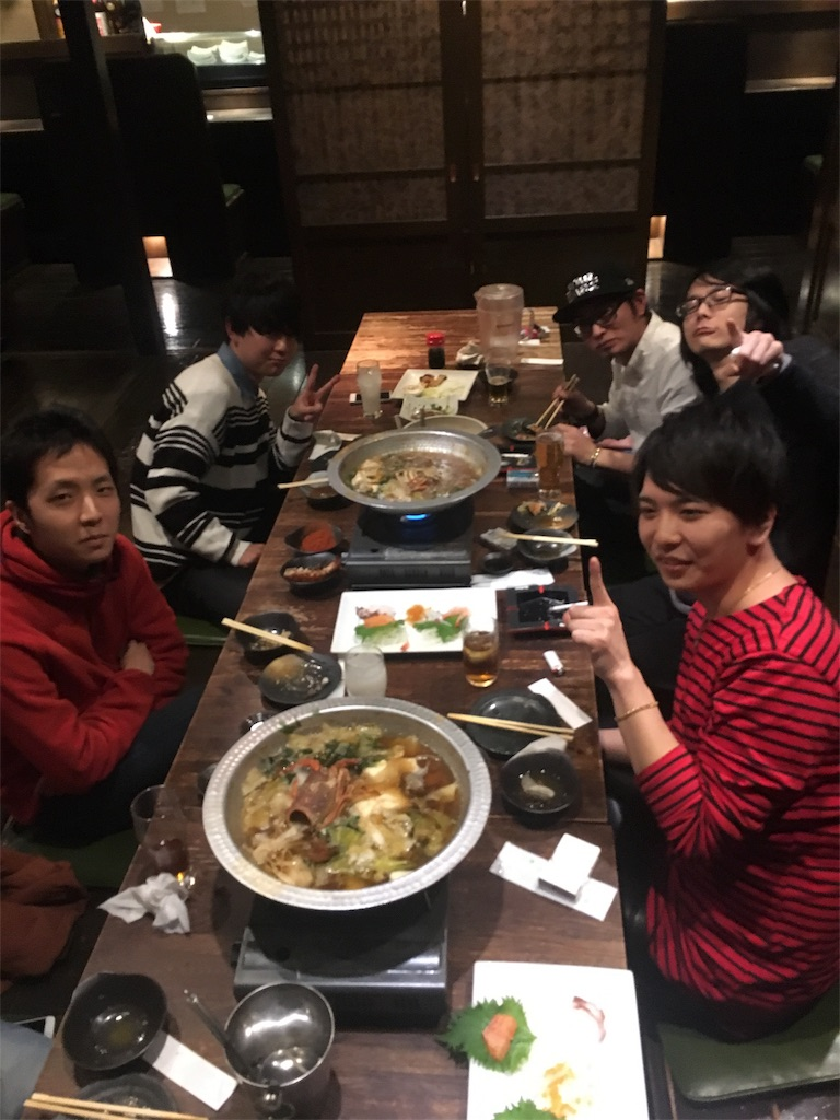 f:id:kouhei_okuda:20170405003607j:image