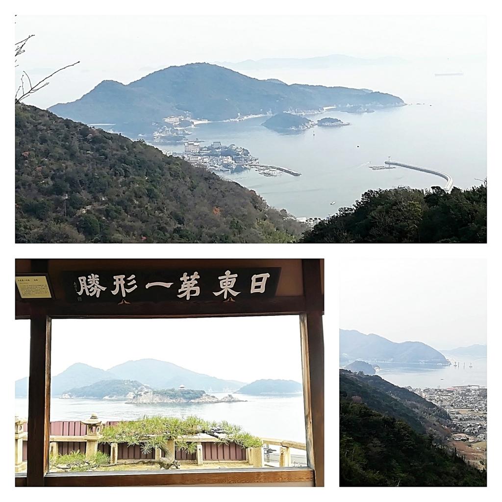 f:id:kouheibasi:20171224111726j:plain