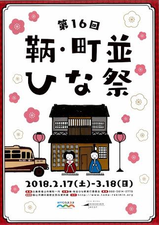 f:id:kouheibasi:20171224202027j:plain