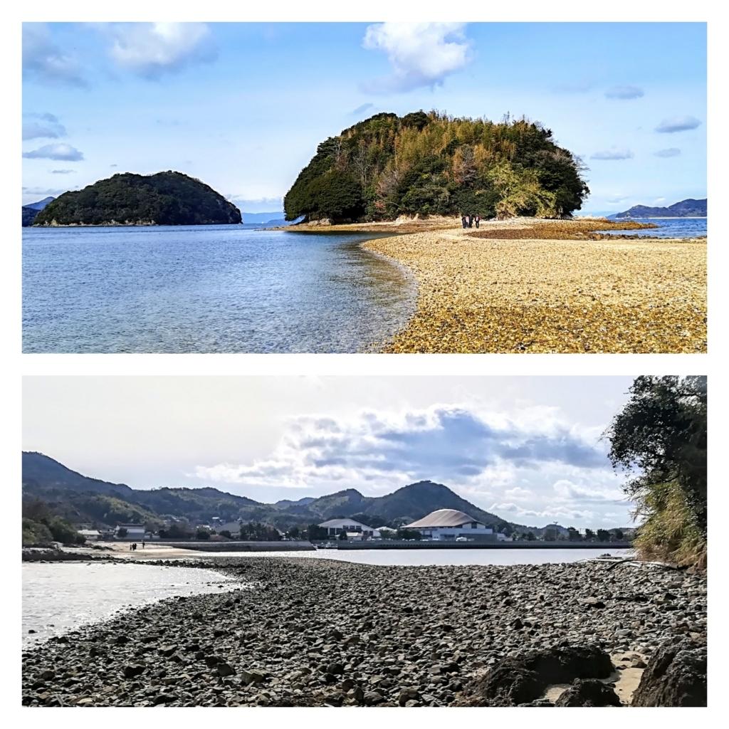 f:id:kouheibasi:20180114203351j:plain