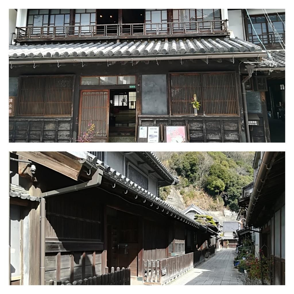 f:id:kouheibasi:20180205092943j:plain