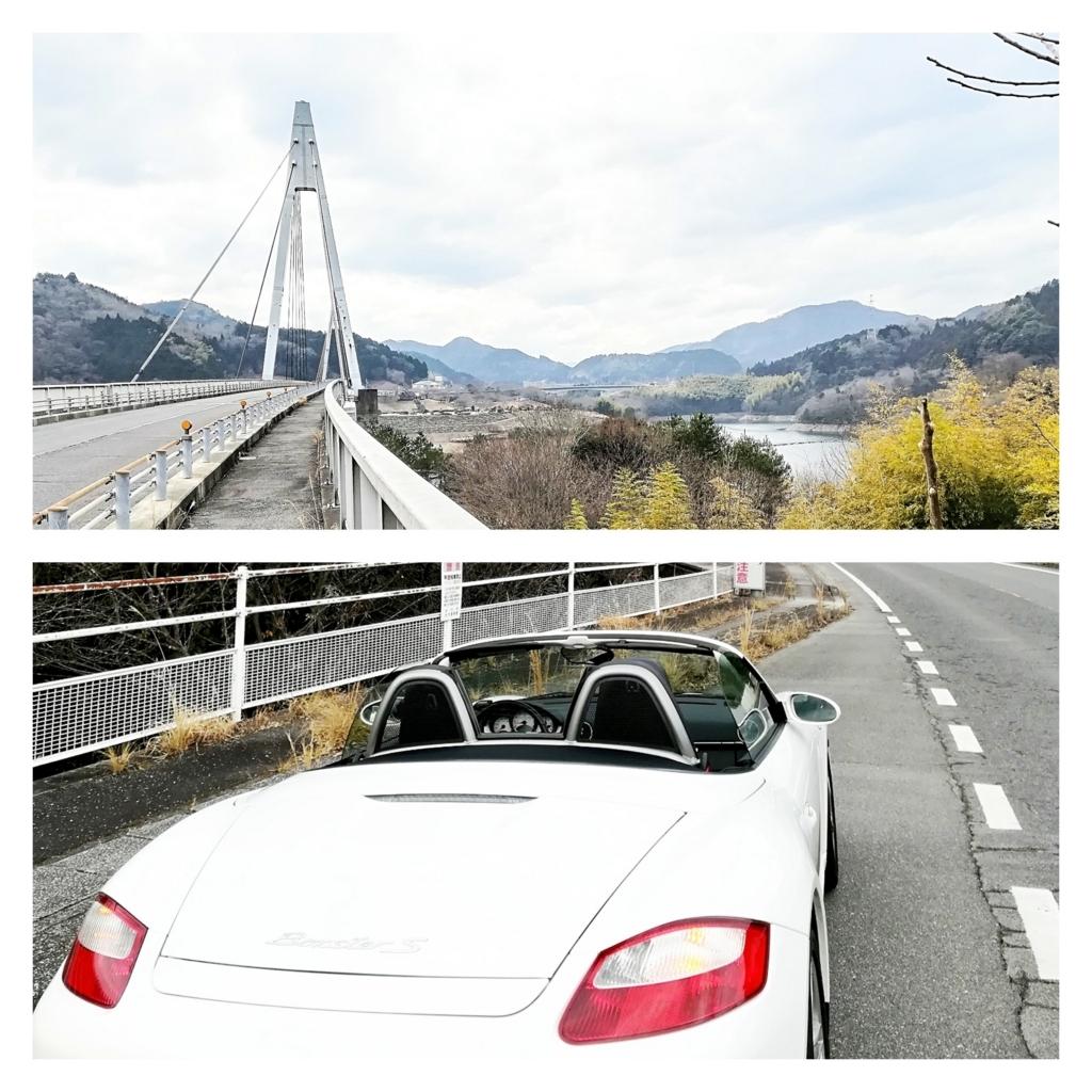 f:id:kouheibasi:20180304210747j:plain
