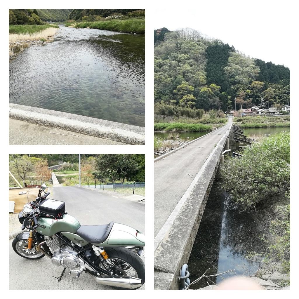 f:id:kouheibasi:20180412194405j:plain