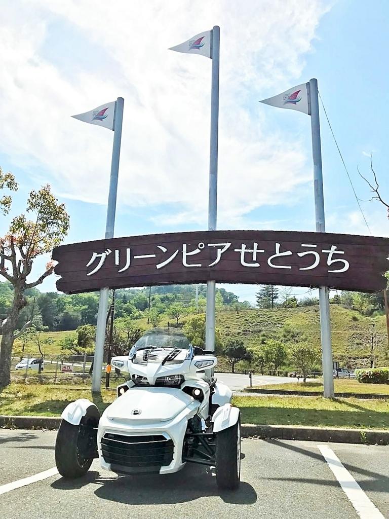 f:id:kouheibasi:20180430111538j:plain