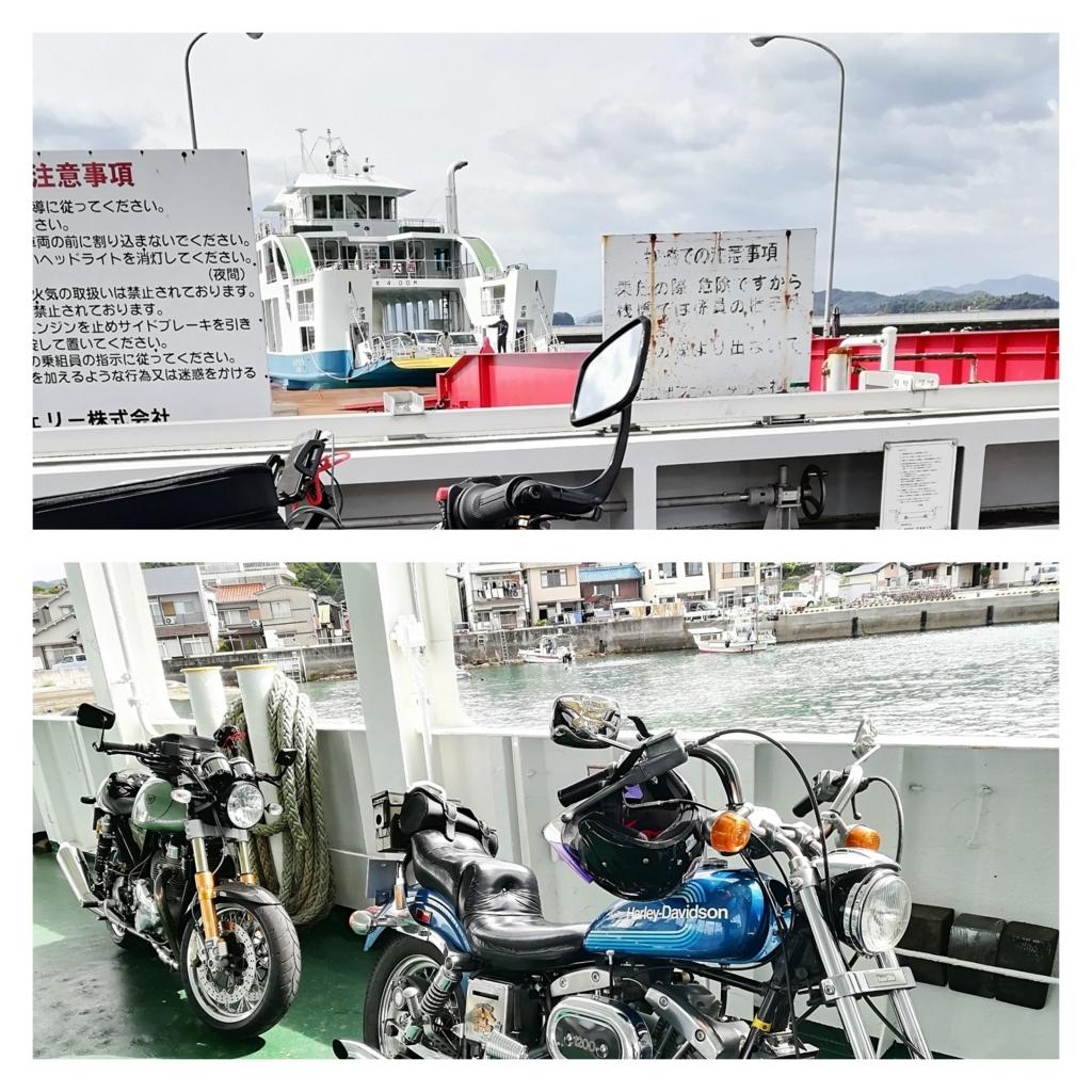 f:id:kouheibasi:20180504103515j:plain