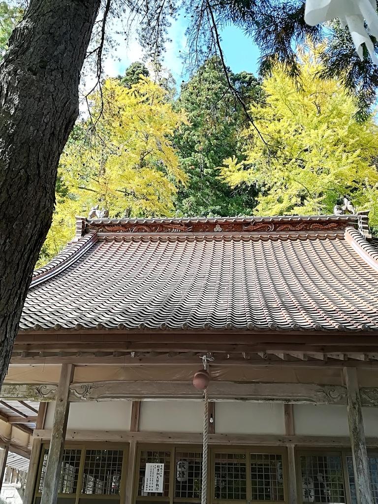 f:id:kouheibasi:20181027171518j:plain