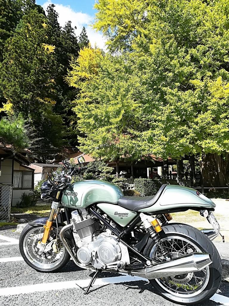 f:id:kouheibasi:20181027180149j:plain