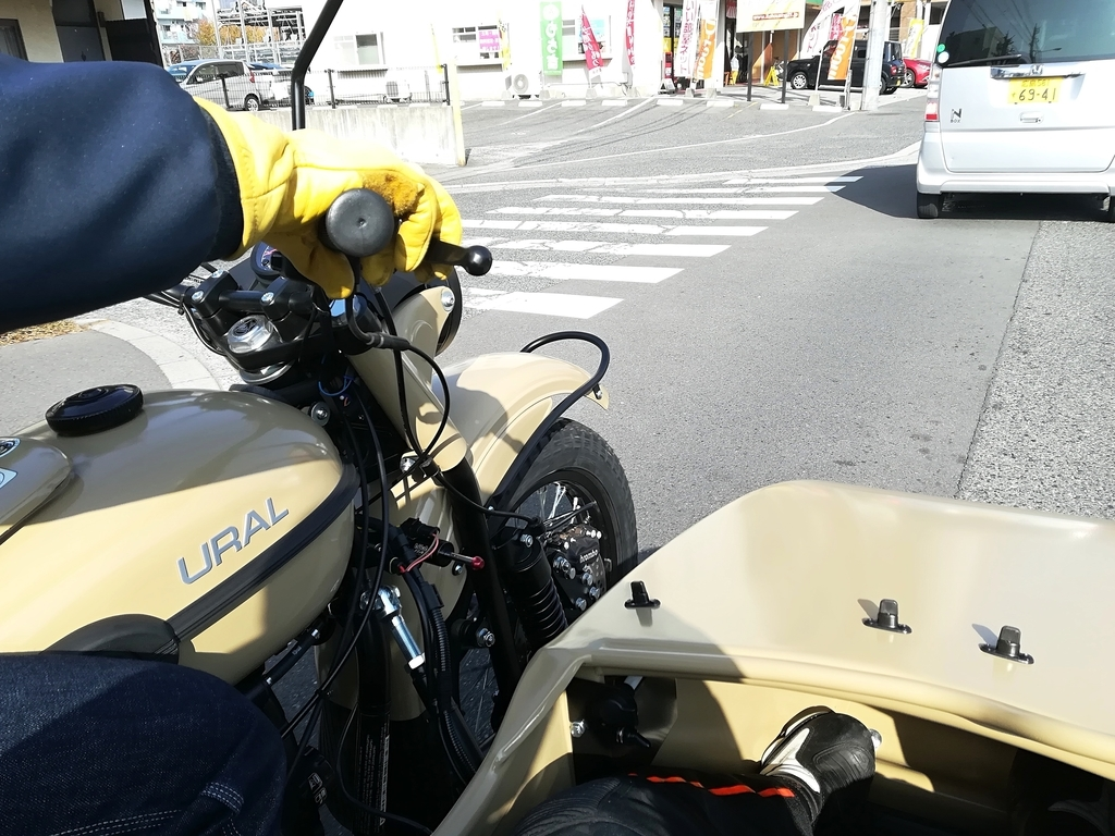 f:id:kouheibasi:20181202135652j:plain