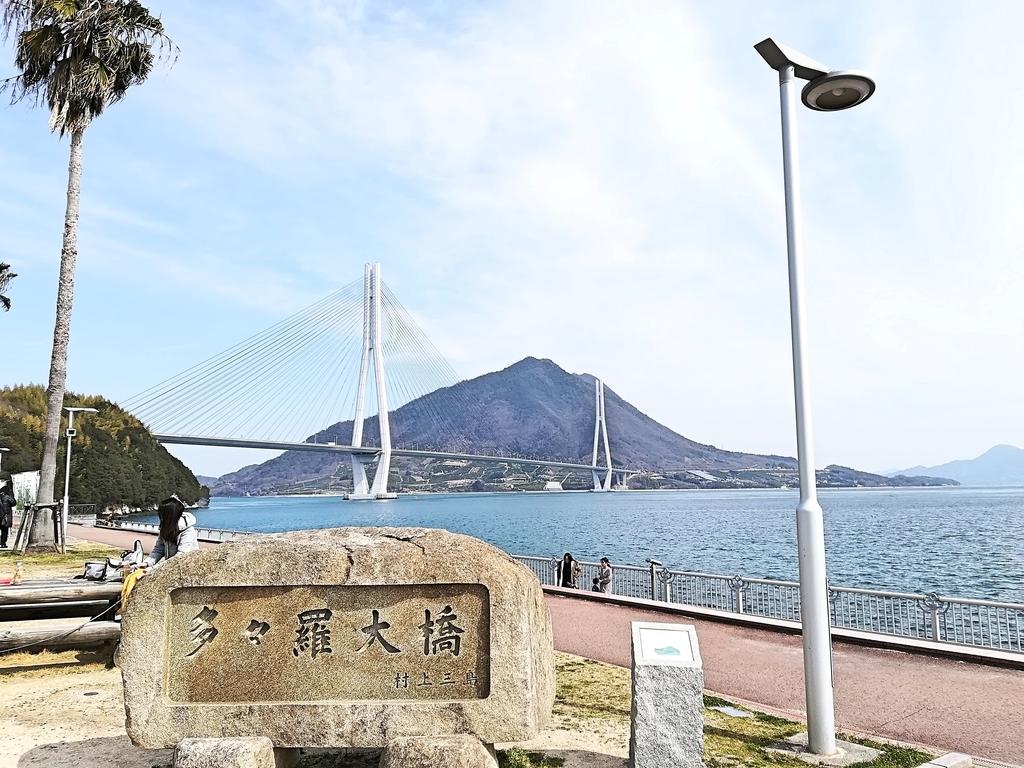 f:id:kouheibasi:20190226075858j:plain