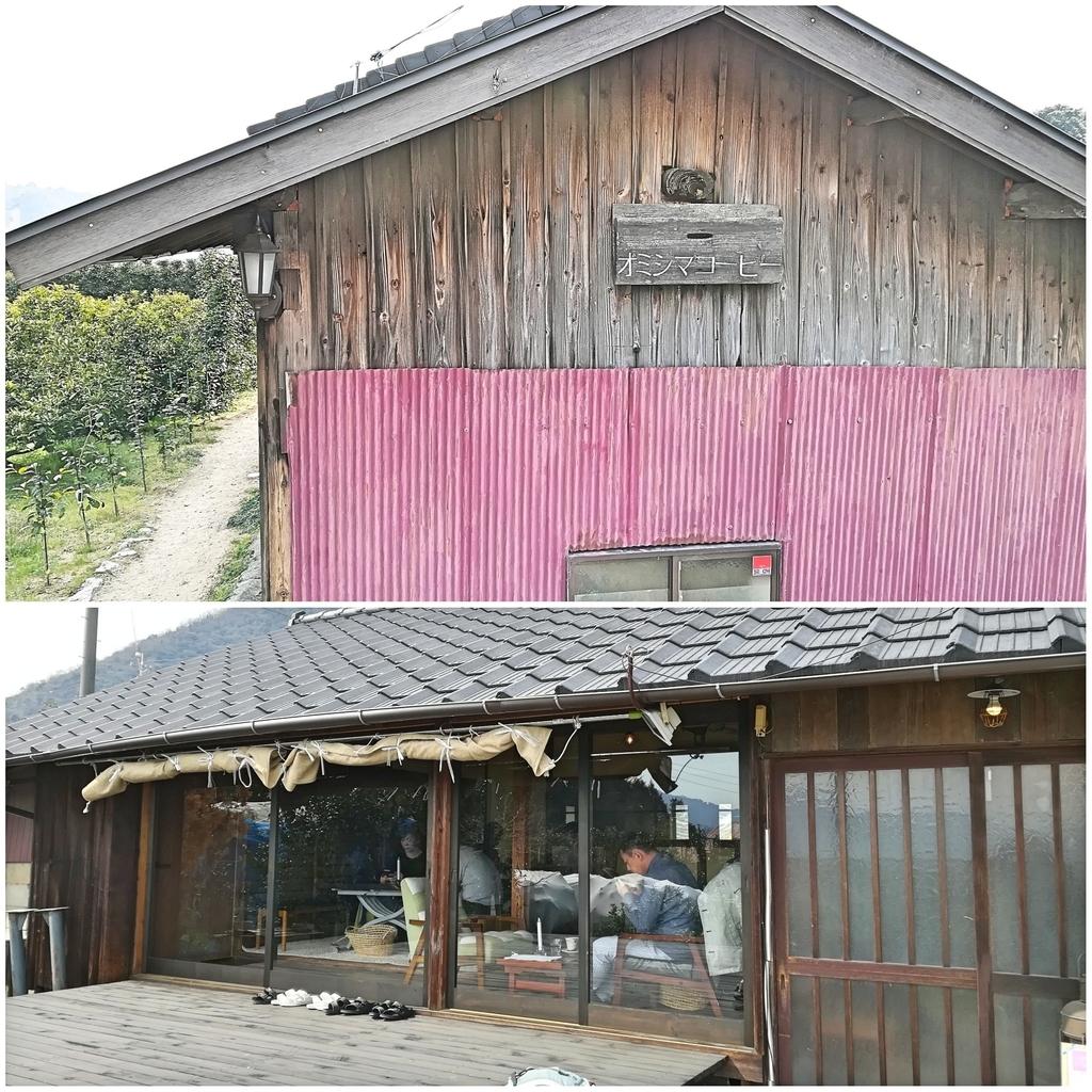 f:id:kouheibasi:20190306205540j:plain