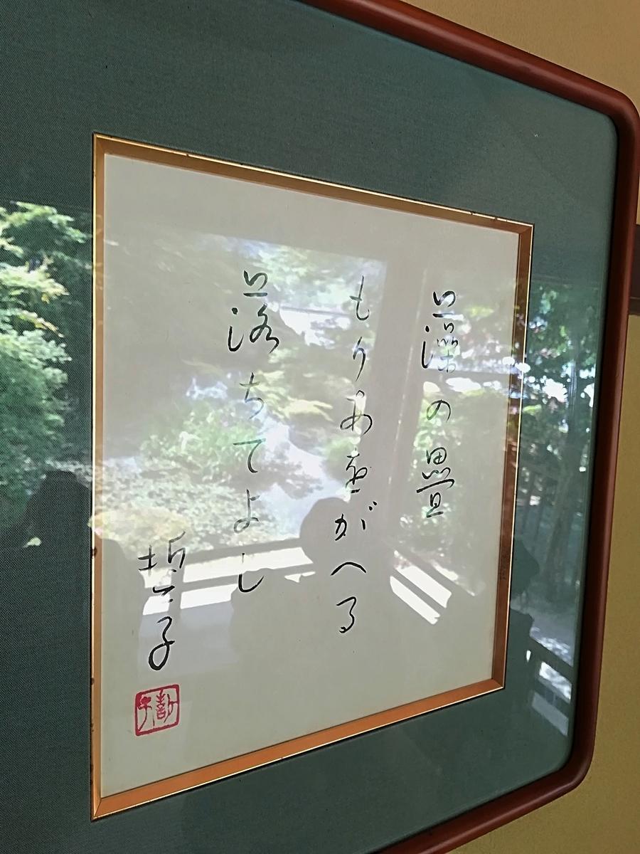 f:id:kouheibasi:20190601225915j:plain