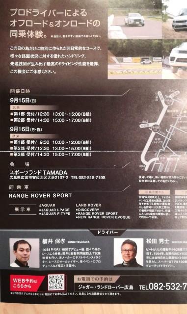 f:id:kouheibasi:20190916164057j:image