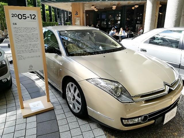 f:id:kouheibasi:20190921081551j:image
