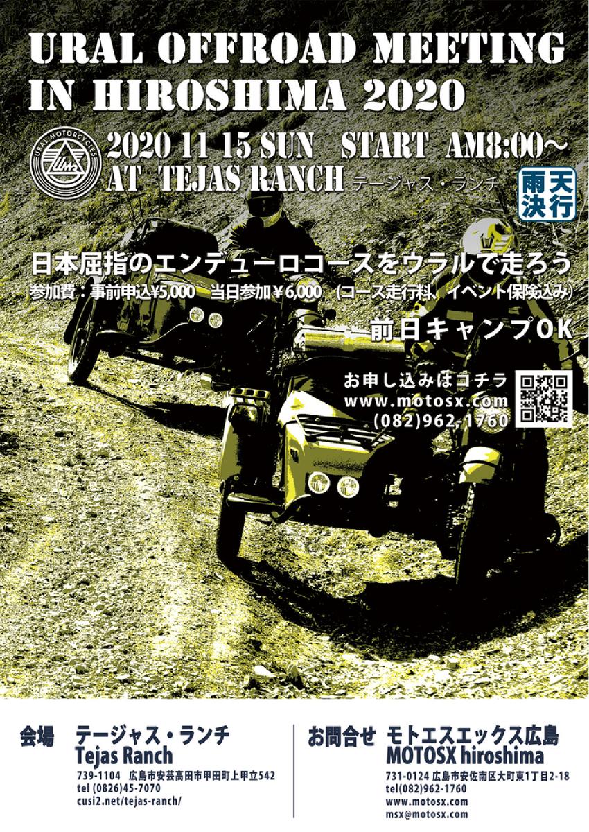 f:id:kouheibasi:20201113151819j:plain