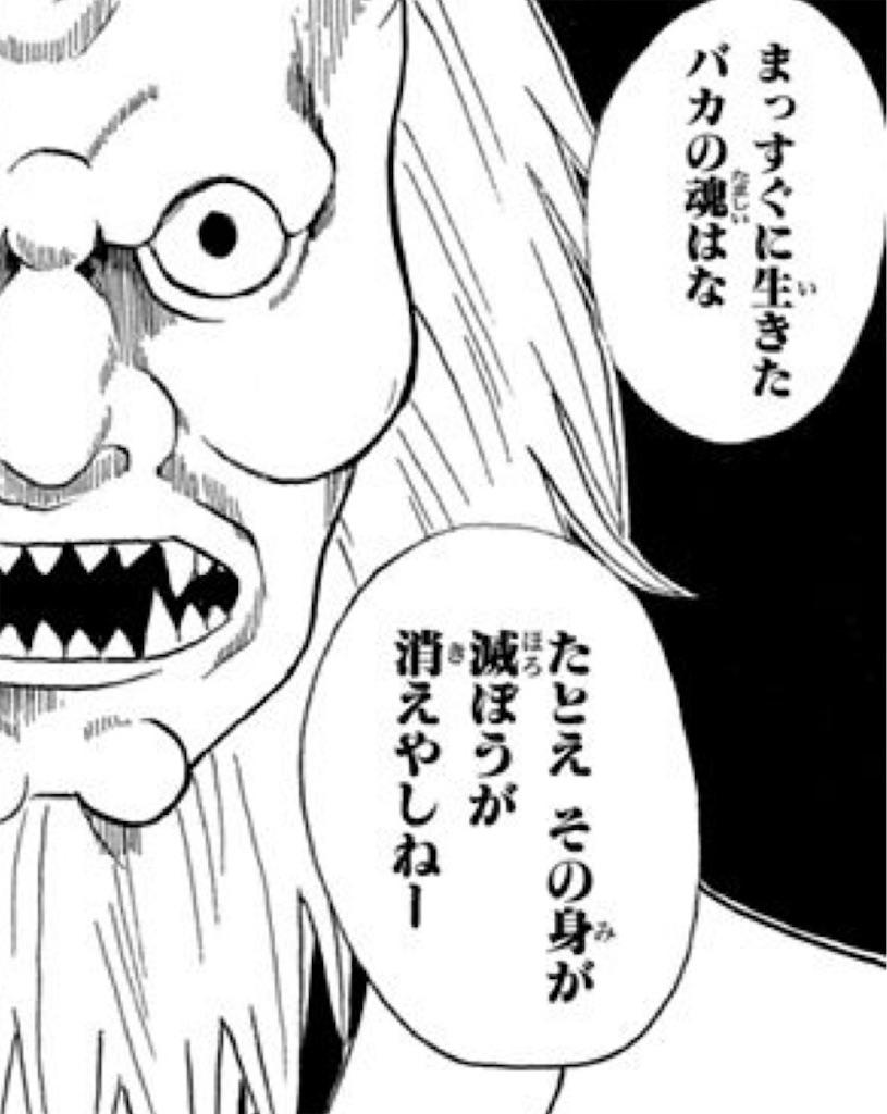 f:id:kouhokutyu_2704yahoocojp:20170107200740j:plain