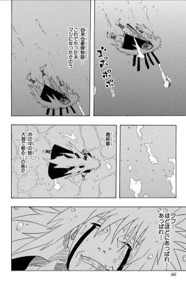 f:id:kouhokutyu_2704yahoocojp:20170108030445j:plain