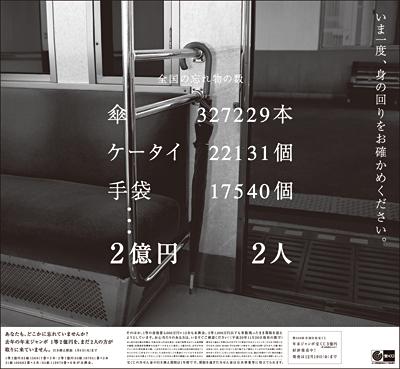 f:id:kouhokutyu_2704yahoocojp:20170113193731j:plain