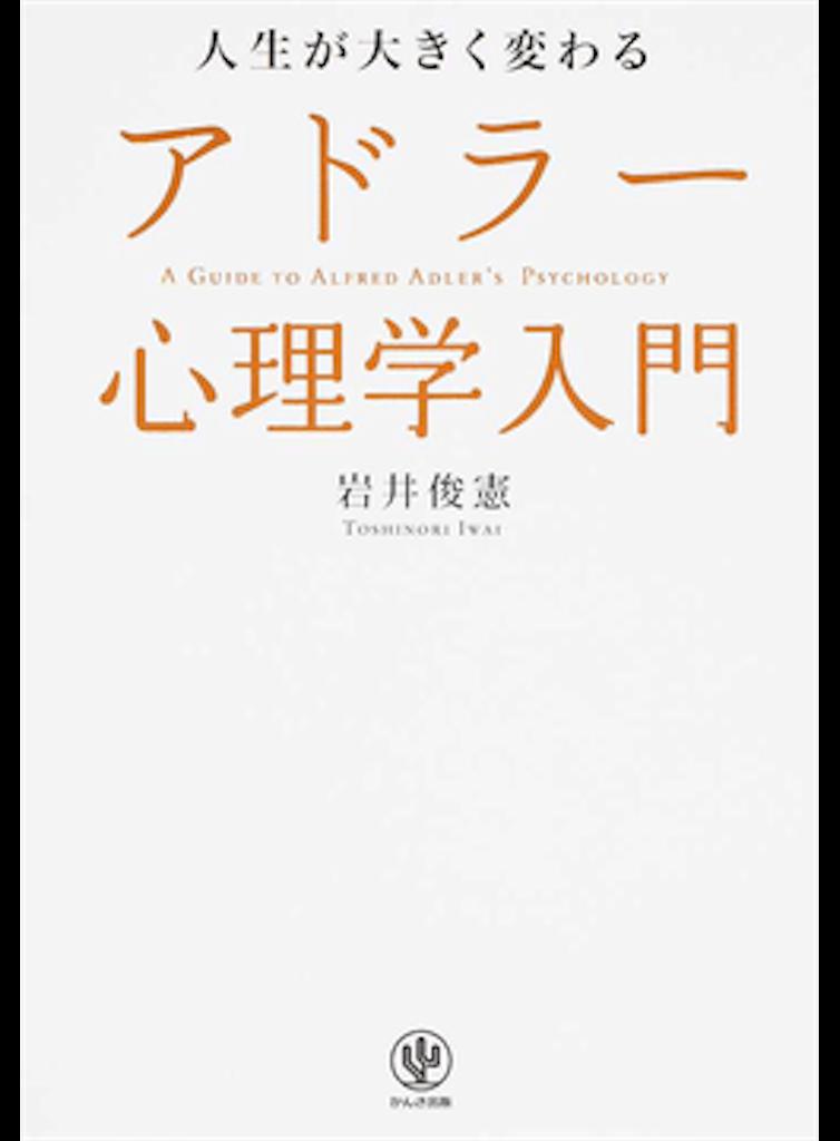 f:id:kouhokutyu_2704yahoocojp:20170130172219p:image