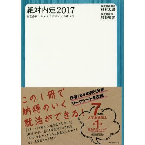 f:id:kouhokutyu_2704yahoocojp:20170131120852j:plain