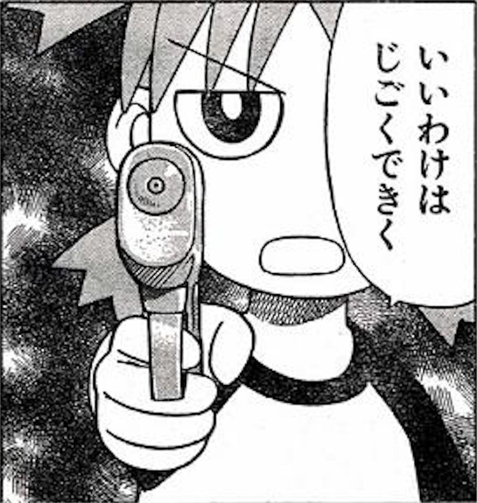 f:id:kouhokutyu_2704yahoocojp:20170411202715j:image