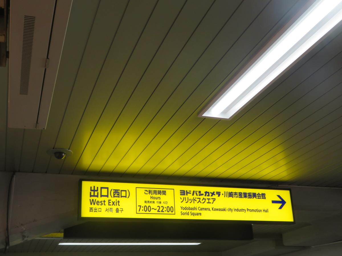 f:id:kouhokuy517:20200513072548j:plain