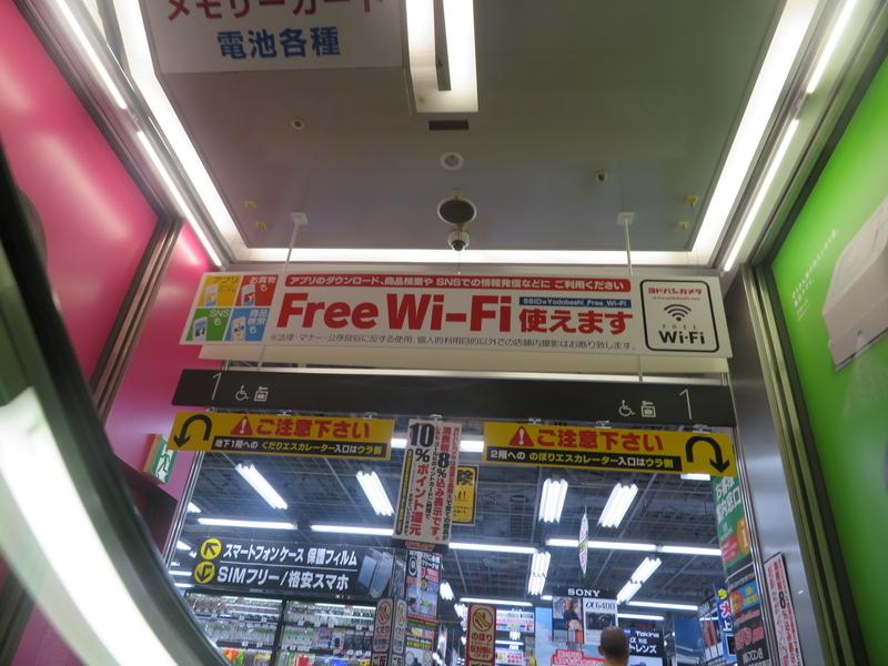 f:id:kouhokuy517:20200513073550j:plain