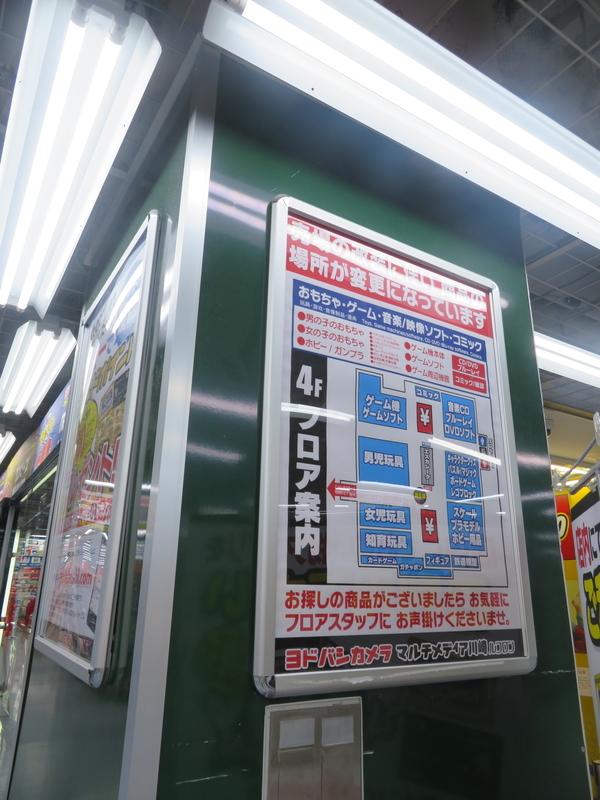 f:id:kouhokuy517:20200513073750j:plain