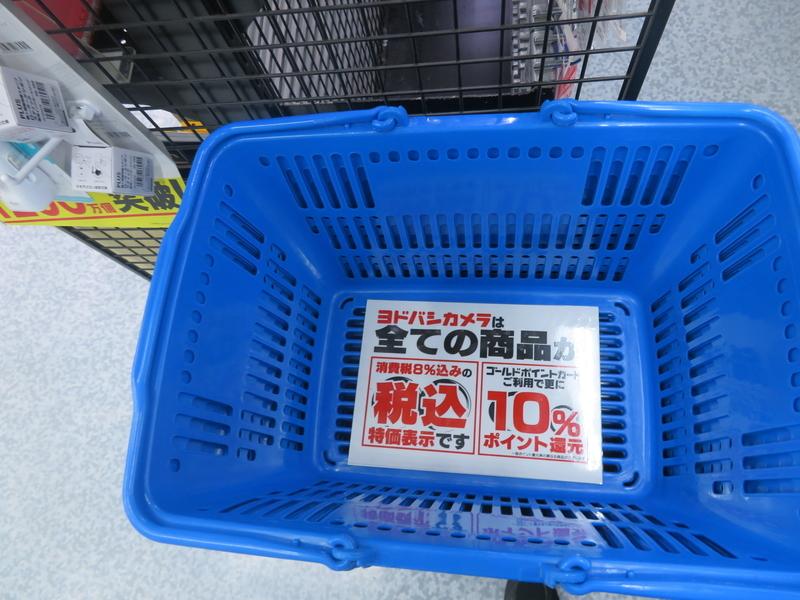 f:id:kouhokuy517:20200513074257j:plain