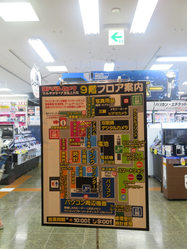 f:id:kouhokuy517:20200513075038j:plain