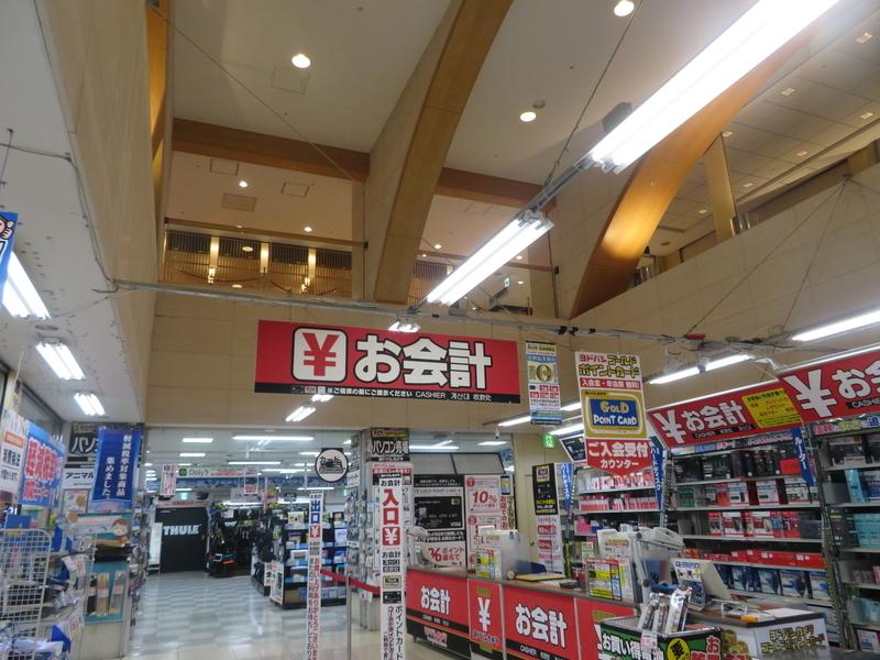 f:id:kouhokuy517:20200513075117j:plain
