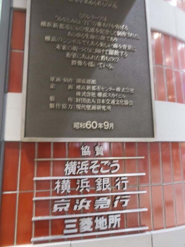 f:id:kouhokuy517:20200513075318j:plain